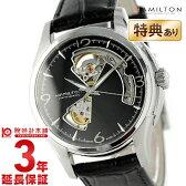 【ショッピングローン12回金利0%】ハミルトン ジャズマスター HAMILTON オープンハート H32565735 [海外輸入品] メンズ 腕時計 時計