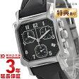 【ショッピングローン12回金利0%】ハミルトン アメリカンクラシック HAMILTON ロイドクロノ H19312733 [海外輸入品] レディース 腕時計 時計