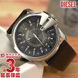 ディーゼル DIESEL マスターチーフ DZ1206 メンズ腕時計 時計