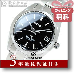 【送料無料】p_5【あす楽】セイコー 腕時計 時計 GrandSeiko グランドセイコー SBGR053 SEIKO ...