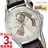 【ショッピングローン12回金利0%】ハミルトン ジャズマスター HAMILTON オープンハート H32565555 [海外輸入品] メンズ 腕時計 時計