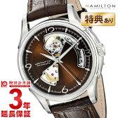 【ショッピングローン12回金利0%】ハミルトン ジャズマスター HAMILTON オープンハート H32565595 [海外輸入品] メンズ 腕時計 時計