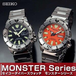 【送料無料】セイコー 腕時計 メンズ ダイバーズウォッチ SEIKO ダイバー 自動巻き SKX779K1 SK...