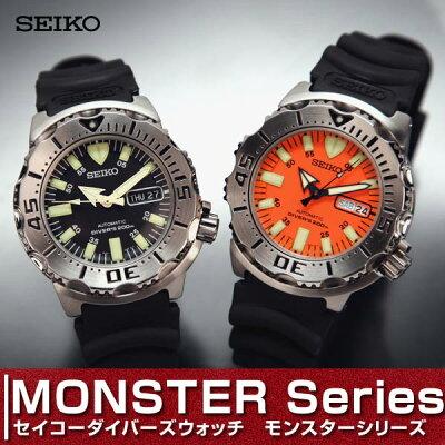 【送料無料】セイコー 腕時計 メンズ ダイバーズウォッチ SEIKO ダイバー 自動巻き SKX779K3 SK...