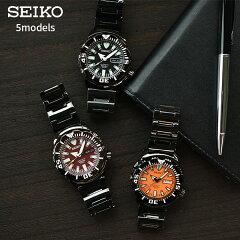 3年保証 セイコー SEIKO メンズ 腕時計 ダイバーズ【送料無料】 正規品【あす楽】SEIKO セイコ...