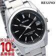 シチズン レグノ REGUNO ソーラー電波 RS25-0483H メンズ腕時計 時計