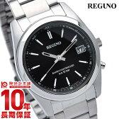 【先着5000枚限定200円割引クーポン】[P_10]シチズン レグノ REGUNO ソーラー電波 RS25-0483H [正規品] メンズ 腕時計 時計