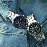 【先着200円OFFクーポン!】SEIKO セイコー パイロットクロノグラフ 逆輸入モデル(正規品) SND253P1/SND255P1 メンズ 腕時計 誕生日 入学 就職 記念日【あす楽】