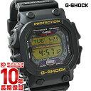 カシオ Gショック G-SHOCK Gショック GXシリーズ...