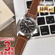 ハミルトン カーキ HAMILTON フィールドキング ミリタリー H64451533 メンズ腕時計 時計