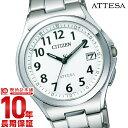 シチズン アテッサ ATTESA エコドライブ ソーラー電波 ATD5...