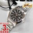 【ショッピングローン12回金利0%】ハミルトン カーキ HAMILTON フィールドオート H70515137 [海外輸入品] メンズ 腕時計 時計