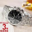 ハミルトン HAMILTON ジャズマスタークロノ H32612135 メンズ腕時計 時計【あす楽】