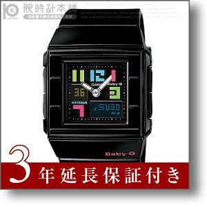 【30%OFF】【送料無料】CASIO BABY-G腕時計[カシオ ベイビーG時計] BABY-G 腕時計 ベイビーG ...