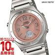 カシオ ウェブセプター WAVECEPTOR ソーラー電波 LWA-M141D-4AJF [国内正規品] レディース 腕時計 時計(予約受付中)
