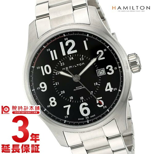 ハミルトンカーキオフィサーオートKhakiOfficerAutoH7061513386518