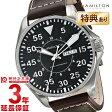 【ショッピングローン12回金利0%】ハミルトン カーキ HAMILTON アビエイションパイロット H64715535 [海外輸入品] メンズ 腕時計 時計