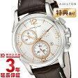 ハミルトン HAMILTON ジャズマスタークロノ H32612555 メンズ腕時計 時計【あす楽】