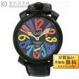 【先着3000名様限定5000円割引クーポン】【ショッピングローン24回金利0%】ガガミラノ GaGaMILANO PVD/Carbonio 5012.03S [海外輸入品] メンズ 腕時計 時計