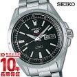 セイコー メカニカル MECHANICAL 100m防水 機械式(手巻き) SARZ005 [国内正規品] メンズ 腕時計 時計