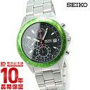 セイコー SEIKO 先行限定販売モデル パイロット クロノグラフ グリーン 100m防水 SZER033 [正規品] メンズ 腕時計 時計【あす楽】