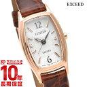 シチズン エクシード EXCEED ソーラー EX2002-03A [正規品] レディース 腕時計 時計【36回金利0%】【あす楽】