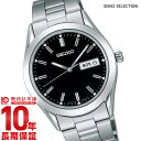 セイコーセレクション SEIKOSELECTION SCDC085 [正規品] メンズ 腕時計 時計【あす楽】