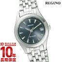 シチズン レグノ REGUNO ソーラー RS26-0052A [正規品] レディース 腕時計 時計