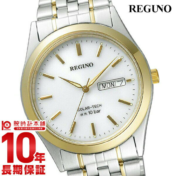 腕時計, メンズ腕時計  REGUNO RS25-0053B