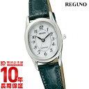 【15日は店内最大ポイント37倍!】 シチズン レグノ REGUNO ソーラー RL26-2093C [正規品] レディース 腕時計 時計