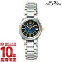 【店内最大ポイント49倍!19日20時から】 シチズンコレクション CITIZENCOLLECTION フォルマ エコドライブ ペアモデル ソーラー FRA36-2203 [正規品] レディース 腕時計 時計