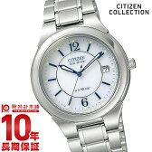 【ポイント10倍】【新作】シチズン CITIZEN フォルマ エコドライブ FRA59-2202 [国内正規品] メンズ 腕時計 時計