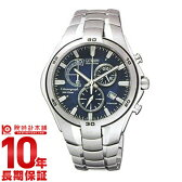 【ポイント10倍】【新作】シチズン CITIZEN エコドライブ クロノグラフ VO10-5993F [国内正規品] メンズ 腕時計 時計