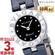 【ショッピングローン12回金利0%】ブルガリ ビーゼロワン BVLGARI バングルウォッチ Mサイズ ブルーシェル BZ22BSL M [海外輸入品] レディース 腕時計 時計