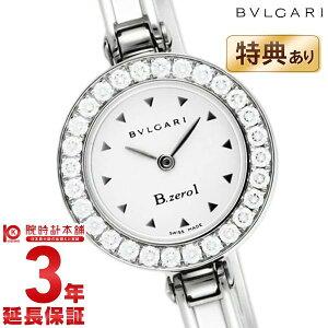 【送料無料】【22%OFF】ブルガリ レディース 腕時計 時計 ビーゼロワン BZ22WSDS.M BVLGARIブ...