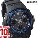カシオ Gショック G-SHOCK タフソーラー 電波時計 ...