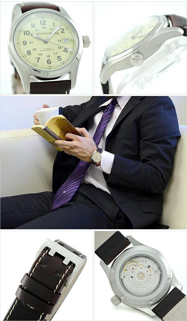 カーキ 時計 フィールドオート HAMILTON 腕時計 メンズ H70455733 【ショッピングローン24回金利0%】 [海外輸入品] ハミルトン