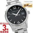ハミルトン HAMILTON アメリカンクラシック ジャズマスター H32351135 レディース腕時計 時計【あす楽】