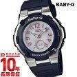 カシオ ベビーG BABY-G トリッパー ソーラー電波 BGA-1100-2BJF [国内正規品] レディース 腕時計 時計(予約受付中)