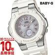 カシオ ベビーG BABY-G トリッパー ソーラー電波 BGA-1100-7BJF レディース腕時計 時計(予約受付中)