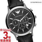 エンポリオアルマーニ EMPORIOARMANI クラシックコレクション クロノグラフ AR2447 [海外輸入品] メンズ 腕時計 時計 クリスマスプレゼント