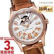【2000円OFFクーポン】【ショッピングローン24回金利0%】ハミルトン ジャズマスター HAMILTON オート H32345983 [海外輸入品] レディース 腕時計 時計