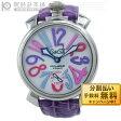 【ショッピングローン12回金利0%】ガガミラノ GaGaMILANO マニュアーレ 5010.9 PU [海外輸入品] メンズ 腕時計 時計