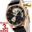 【ショッピングローン12回金利0%】ハミルトン ジャズマスター HAMILTON オープンハート H32575735 [海外輸入品] メンズ 腕時計 時計