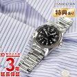 ハミルトン カーキ HAMILTON フィールドオート ミリタリー H70455133 メンズ腕時計 時計【あす楽】