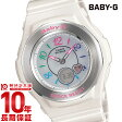 カシオ ベビーG BABY-G トリッパー ソーラー電波 BGA-1020-7BJF [国内正規品] レディース 腕時計 時計(予約受付中)