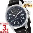 ハミルトン カーキ HAMILTON フィールドオート ミリタリー H70525733 メンズ腕時計 時計