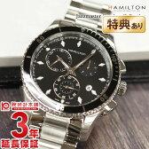 【ショッピングローン12回金利0%】ハミルトン ジャズマスター HAMILTON シービュー クロノグラフ H37512131 [海外輸入品] メンズ 腕時計 時計