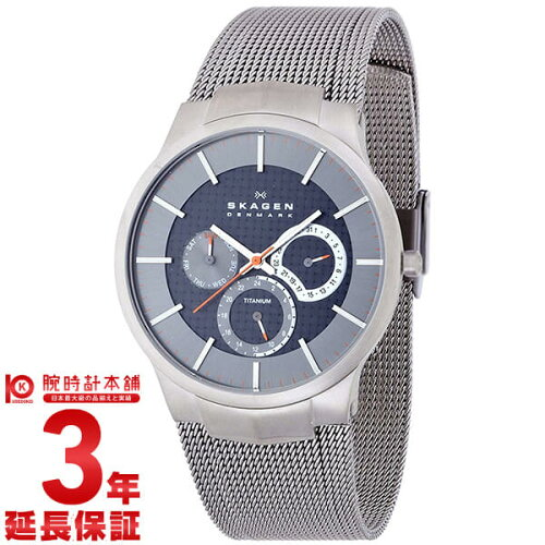 スカーゲン SKAGEN カーボン carbon 809XLTTM [海外輸入品] メンズ 腕時計 時計