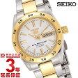 セイコー5 逆輸入モデル SEIKO5 機械式(自動巻き) SYMG42J1 [海外輸入品] レディース 腕時計 時計